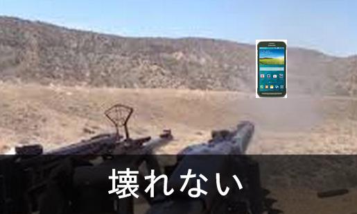 2014-12-08_171924